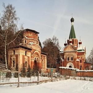 Спасские ворота в г.чернышевск режим работы
